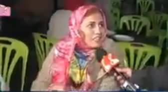 A Woman Bashing Previous Govts And Praising Current PTI Govt