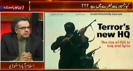 A World Wide Sunni Shia Fight is Expected Due to Iraq Situation - Dr. Shahid Masood