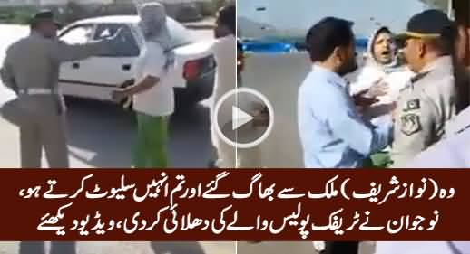 A Young Guy Bashing & Beating Traffic Warden on Road, Exclusive Video