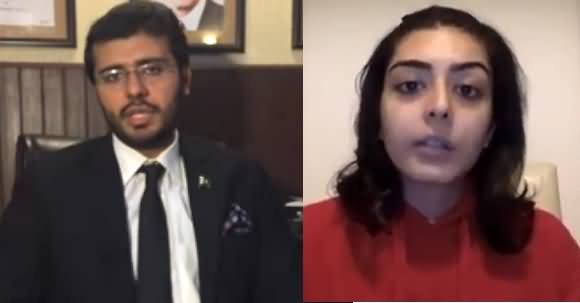 A Young Lawyer's Reply To Imaan Mazari on Her Remarks Against Army