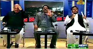 Aaisy Nahi Chalay Ga (Altaf Hussain Disowns Governor Sindh) – 22nd April 2015