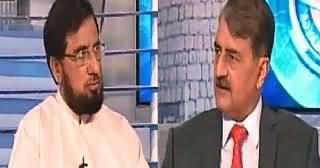 Aaisy Nahi Chalay Ga (Clash with Democracy on the Name of Democracy) – 30th June 2015