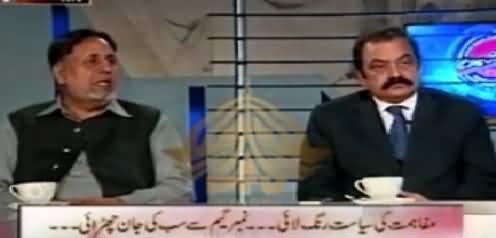Aaisy Nahi Chalay Ga (Govt Aur PPP Mein Mufahimat) – 11th March 2015