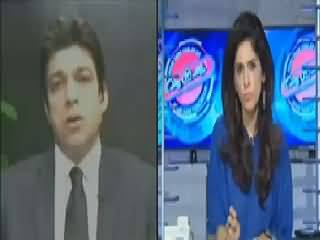 Aaisy Nahi Chalay Ga (One More Political Crisis) – 12th August 2015