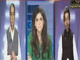 Aaisy Nahi Chalay Ga (Operation Against PPP Corruption) – 2nd September 2015