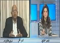 Aaisy Nahi Chalay Ga (Pakistan's Steps Against Terrorism) – 5th November 2015