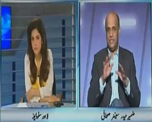 Aaisy Nahi Chalay Ga (What Are NGOs Doing in Pakistan) – 16th June 2015