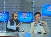 Aaisy Nahie Chalay Ga (Siasi Mahool Garm) – 23rd March 2016