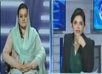 Aaisy Nahie Chalay Ga (Uzair Baloch Rangers Ki Tehveil Mein) – 28th January 2016