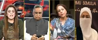 Aaj Ayesha Ehtesham Kay Sath (Aurat March) - 9th March 2020