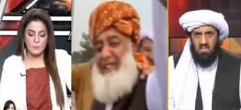 Aaj Ayesha Ehtesham Kay Sath (Azadi March Jari) - 30th October 2019