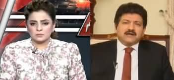 Aaj Ayesha Ehtesham Kay Sath (Hamid Mir Exclusive Interview) - 4th February 2020