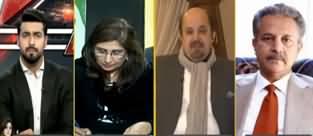Aaj Ayesha Ehtesham Kay Sath (Kia 2020 Tabdeeli Ka Saal Hoga?) - 1st January 2020