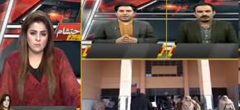 Aaj Ayesha Ehtesham Kay Sath (Medical Emergency in Punjab) - 18th March 2020