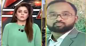 Aaj Ayesha Ehtesham Kay Sath (Mysterious Gas in Karachi) - 18th February 2020