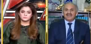 Aaj Ayesha Ehtesham Kay Sath (Nawaz Shehbaz Meeting) - 11th February 2020