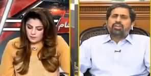 Aaj Ayesha Ehtesham Kay Sath (Political Point Scoring) - 2nd April 2020