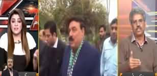Aaj Ayesha Ehtesham Kay Sath (Railway Ki Tabahi) - 30th January 2020