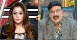 Aaj Ayesha Ehtesham Kay Sath (Sheikh Rasheed Interview) - 13th February 2020