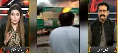 Aaj Ayesha Ehtesham Kay Sath (Train Incident) - 31st October 2019