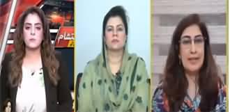 Aaj Ayesha Ehtesham Kay Sath (Uzair Baloch Relations With PPP) - 9th July 2020