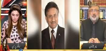 Aaj Ayesha Ehtesham Kay Sath (Why Govt Protecting Musharraf) - 25th November 2019