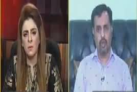 Aaj Ayesha Ehtesham Ke Saath (Karachi Ki Sorat e Haal) – 1st August 2019