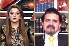 Aaj Ayesha Ehtesham Ke Saath (Kulbhushan Yadav Case Judgement) – 17th July 2019