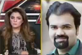 Aaj Ayesha Ehtesham Ke Saath (Nawaz Sharif in Jail) – 7th May 2019