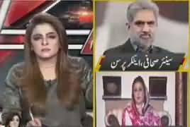 Aaj Ayesha Ehtesham Ke Saath (Opposition Want to Topple Govt?) – 25th June 2019