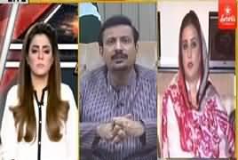 Aaj Ayesha Ehtesham Ke Saath (PTI Hakumat Ki Karkardagi) – 1st May 2019