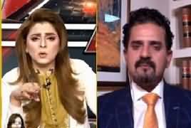 Aaj Ayesha Ehtesham Ke Saath (Shahabz Sharif in Trouble0 – 15th July 2019