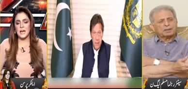 Aaj Ayesha Ehtisham Kay Sath (Mission Islamabad Lockdown?) - 16th September 2019