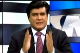 Aaj Din News kay Sath (Discussion on Current Issues) – 9th May 2017