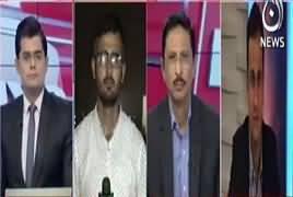 Aaj Exclusive (Children Unsafe in Karachi) – 15th September 2018