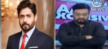 Aaj Exclusive (Corona Se Darna Nahi Larna Hai) - 5th April 2020