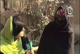 Aaj Exclusive (Documentary on Domestic Violence) – 22nd January 2017