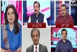 Aaj Exclusive (Free Media Is Necessary For Democracy) – 1st September 2018