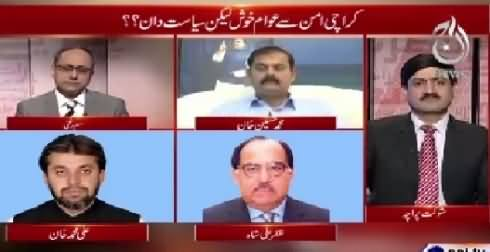 Aaj Exclusive (Has MQM Lost Its Street Power?) – 8th September 2015