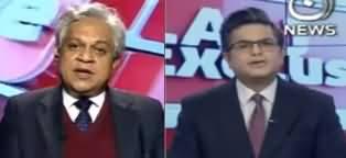 Aaj Exclusive (Hunarmand Pakistan Program) - 10th January 2020
