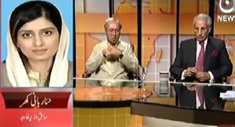 Aaj Exclusive (Impacts of Protests on Foreign Policy) – 21st September 2014