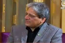 Aaj Exclusive (Ishrat ul Ibad Exclusive Interview) – 7th January 2017