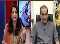 Aaj Exclusive (Khawaja Saad Rafique Exclusive Interview) – 30th July 2016