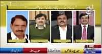 Aaj Exclusive (Local Bodies Elections in Punjab & Sindh) – 19th November 2015