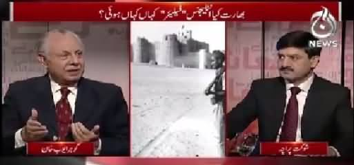 Aaj Exclusive (Mojar Shabbir Sharif Kahan Shaheed Huwey?) – 1st September 2015