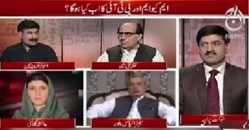 Aaj Exclusive (MQM Aur PTI Ka Kya Hoga) – 16th September 2015