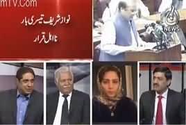 Aaj Exclusive (Nawaz Sharif Phir Na Ahel) – 21st February 2018