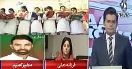 Aaj Exclusive (New Step of KPK Govt) – 28th October 2018
