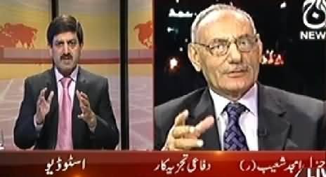 Aaj Exclusive (Pak Army Core Commanders Conference) - 31st August 2014