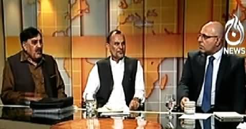 Aaj Exclusive (Pakistan's Situation and Politics of Dharnas) – 7th September 2014